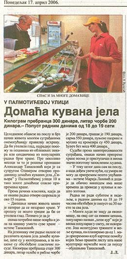 Članak iz novina